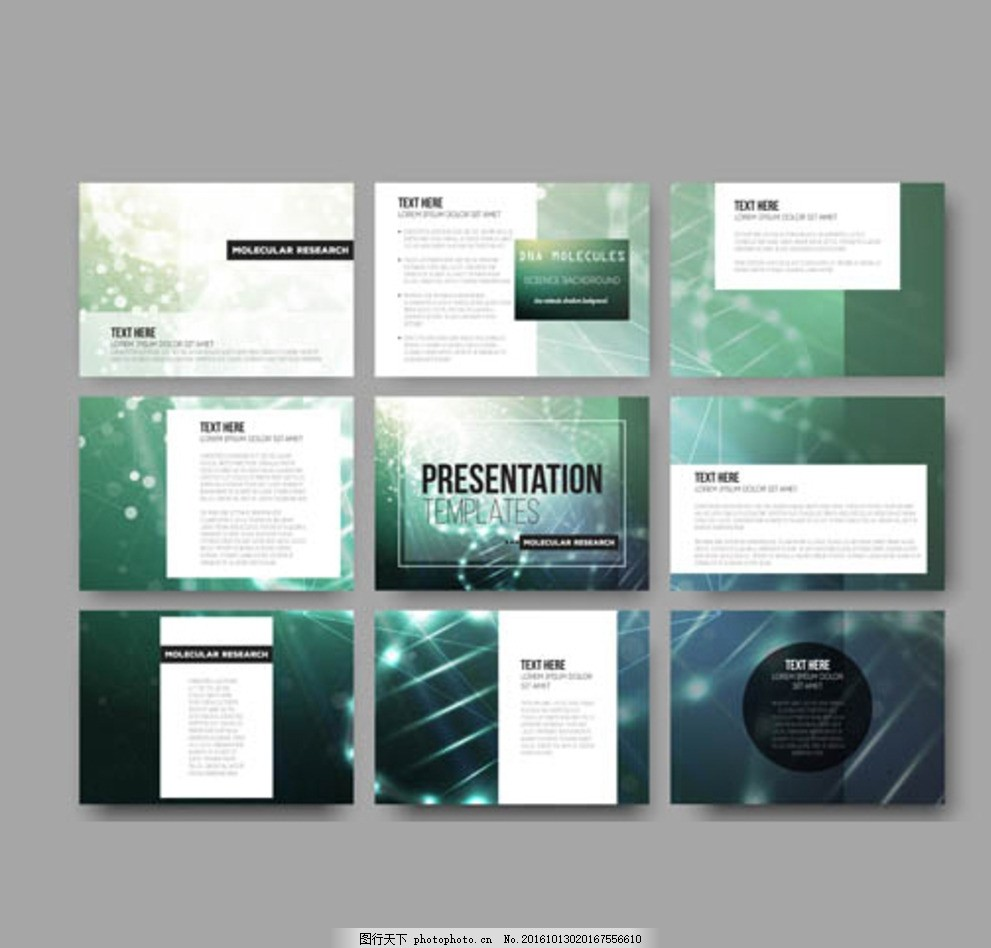 版式设计 画册设计 画册封面 封面设计 内页设计 内页版式 内文版式