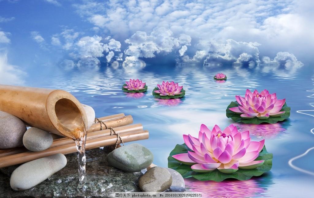 莲花 湖泊 花园 鲜花 荷花 柱子 流水 鹅卵石 岩石 唯美 景观 梦幻