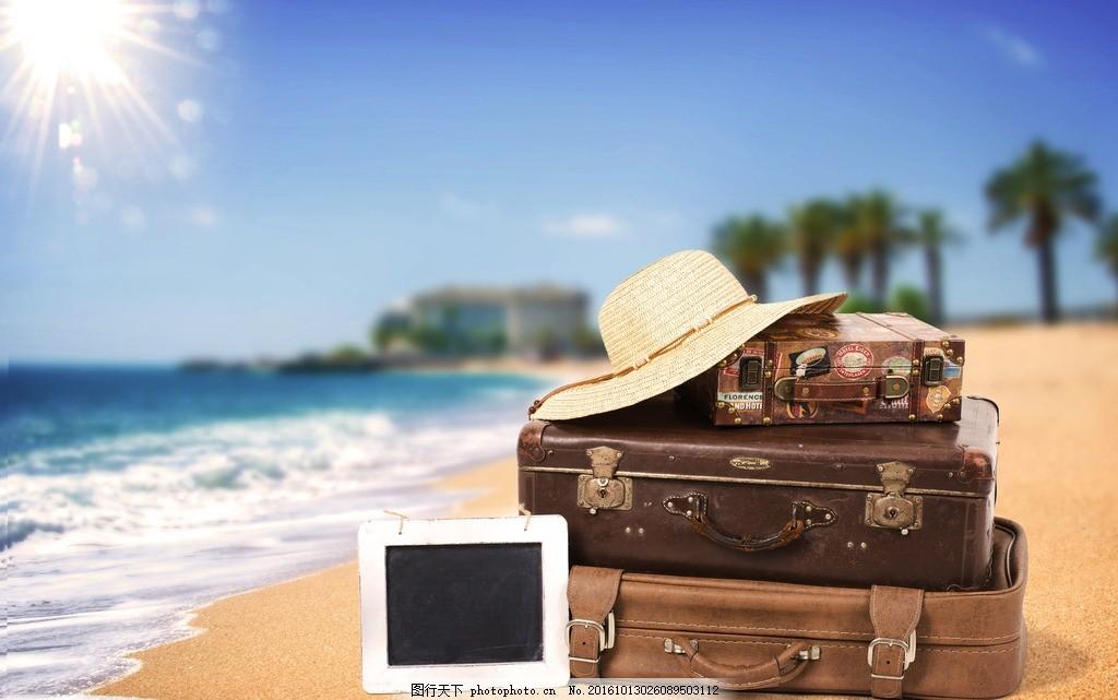 夏天 旅行箱 行李箱 照片 底片 阳光 海滩 椰子树 热带 帽子 旅游