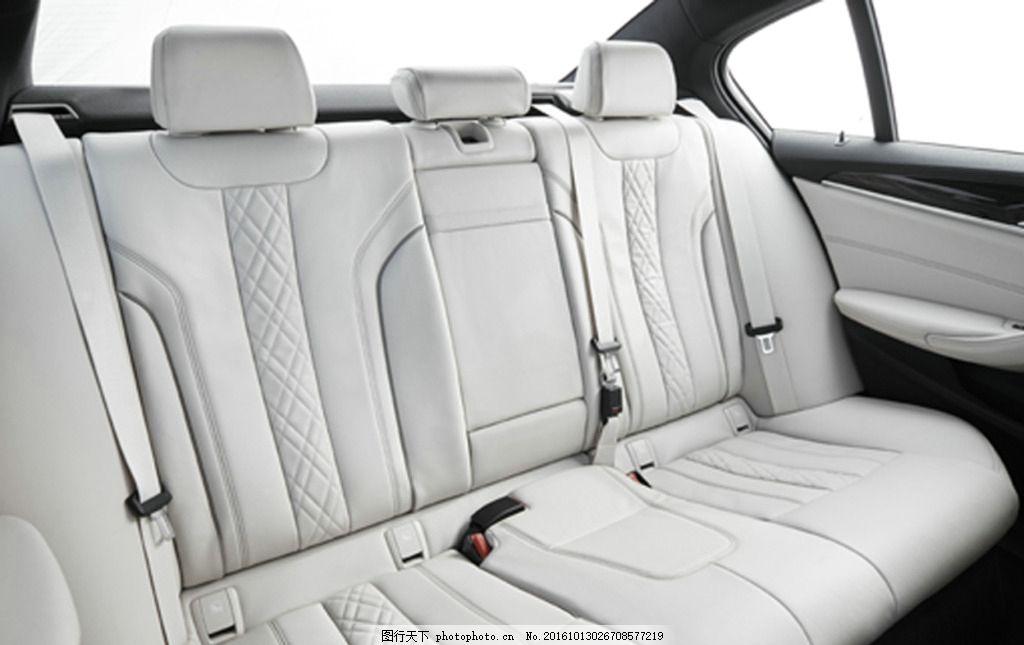 全新 bmw 5系 宝马 汽车 内饰 后排 白色 真皮 座椅 设计 现代科技
