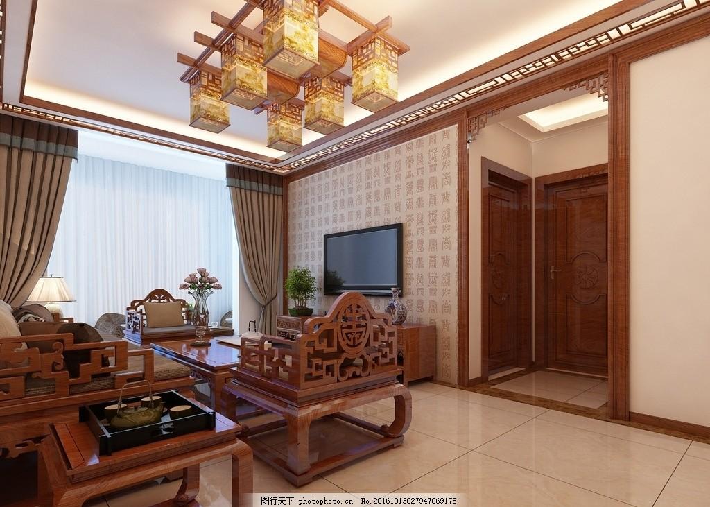 中式客厅 走廊 吊顶 电视墙 中式客厅 走廊 吊顶 电视墙 红木家具