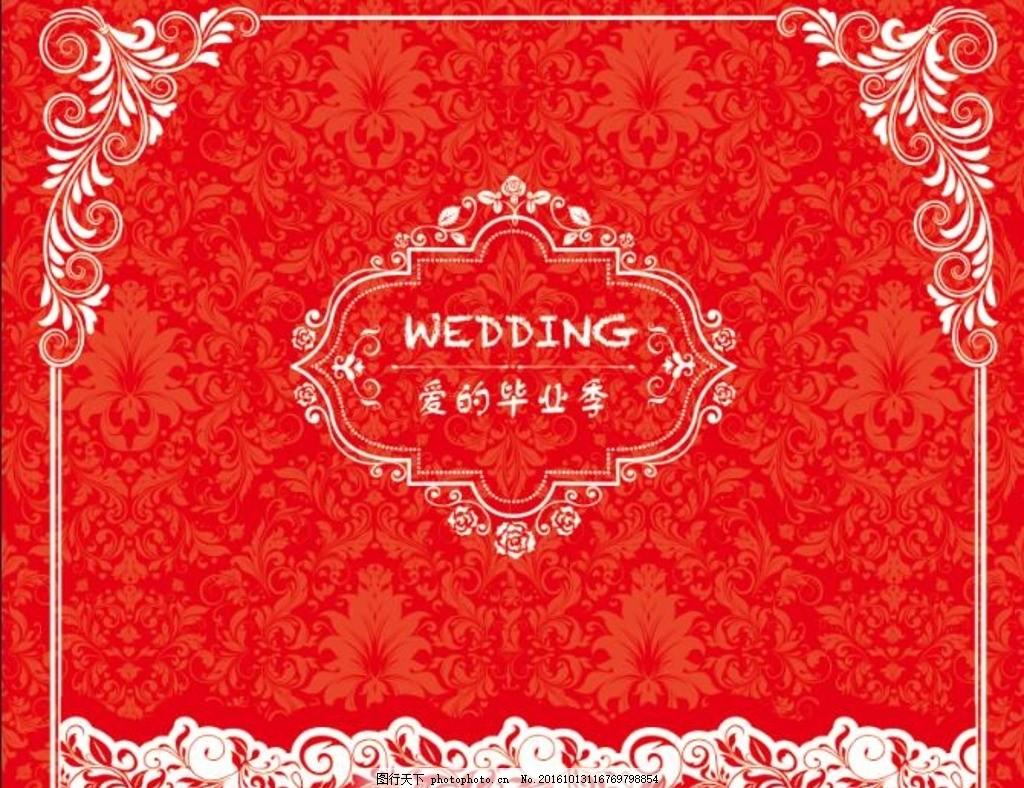 婚庆 婚宴背景 主题婚礼 复古背景 中式 欧式 欧式花纹 广告设计 红色