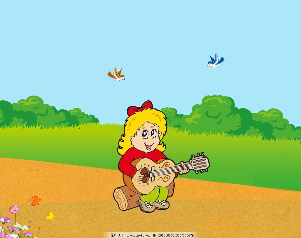弹琴 小女孩 可爱 卡通 木头 小鸟 花朵 草地 设计 动漫动画 动漫人物