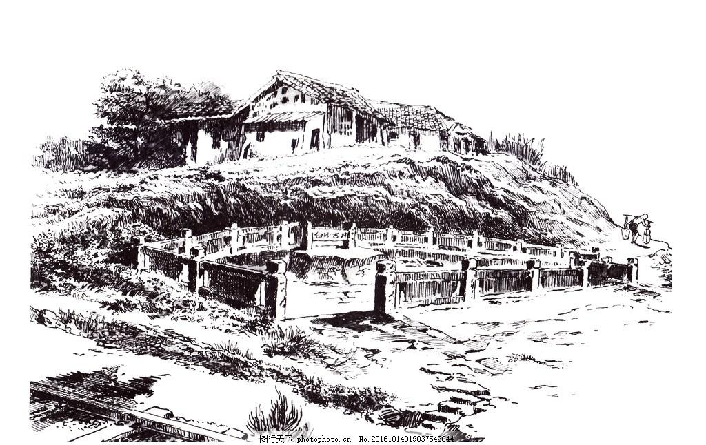 中国长沙白沙古井 长沙 白沙古井 李渝基 风景速写 钢笔画 绘画 设计