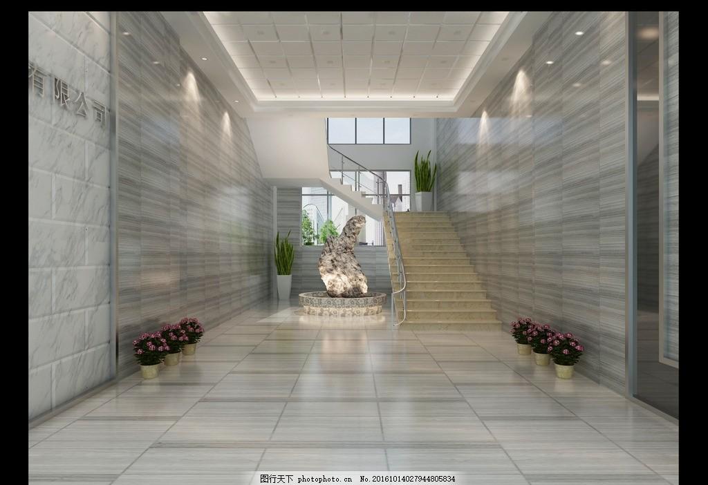 办公楼大厅方案 办公楼大厅 楼梯 吊顶 地砖 背景墙 设计 环境设计