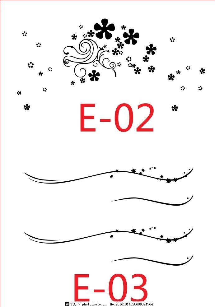 硅藻泥图无缝拼花 硅藻泥图 无缝拼花 矢量图 梅花 花瓣 艺术线条