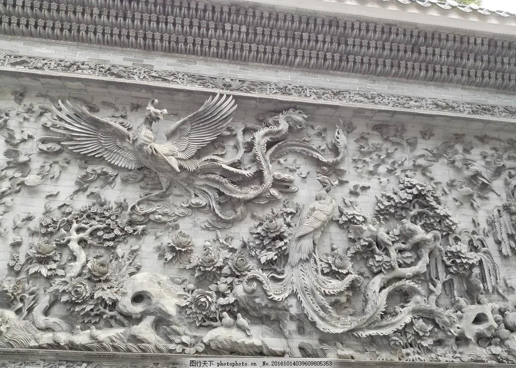 浮雕,砖雕 古建筑 建筑景观 雕刻 石雕 建筑园林-图行