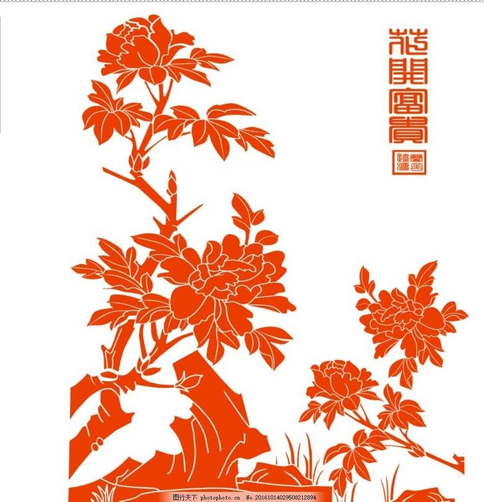 硅藻泥矢量图 樽 中式风格 中式 兰舍 古典 硅藻泥花型 展板图案 文化