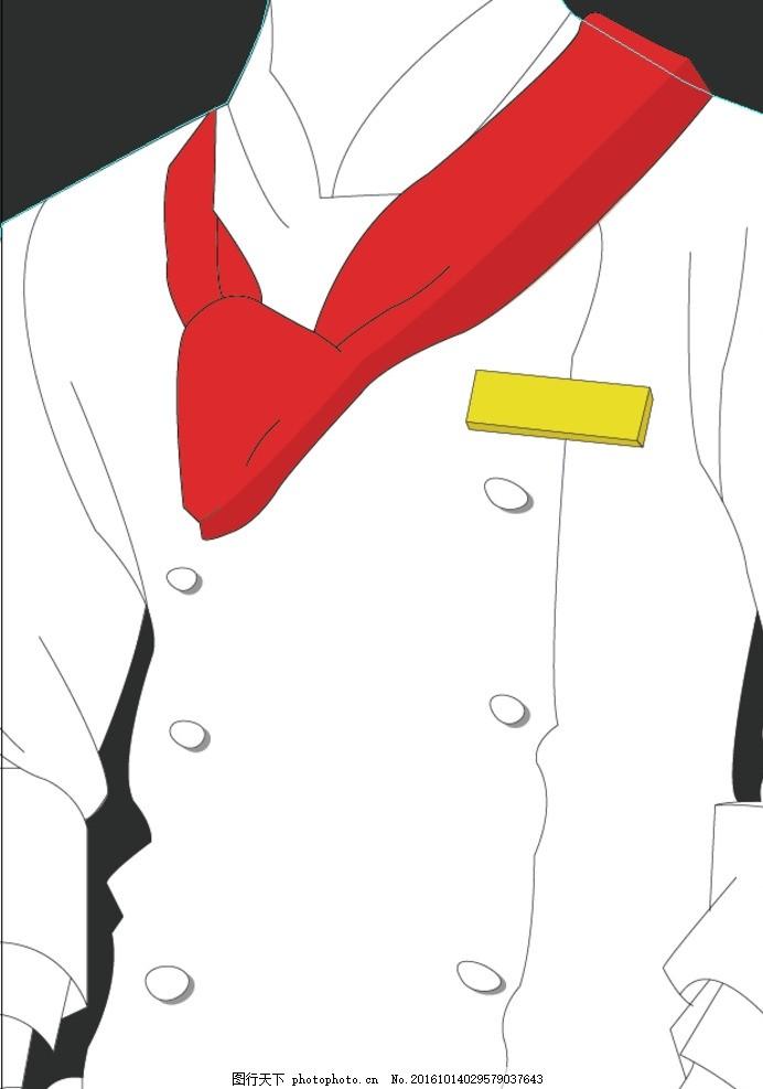 厨师工装手绘图