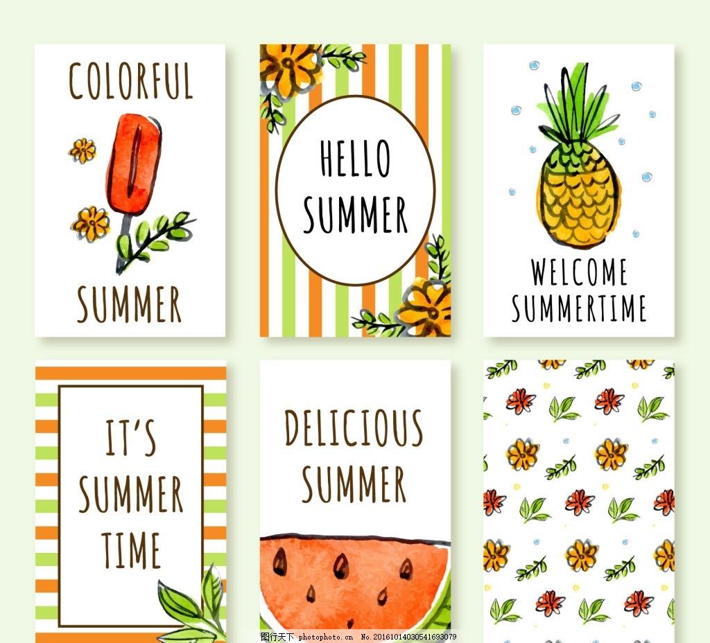 手绘水彩水果卡片