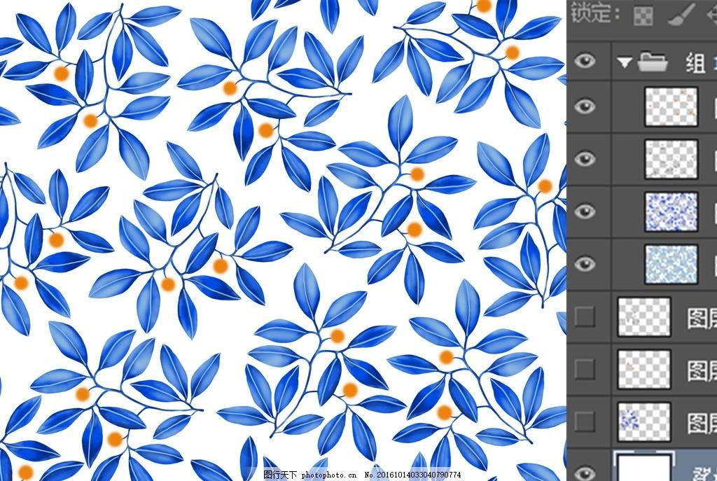 精美蓝色手绘植物花纹 蓝色叶子 蓝色手绘花纹 分层分色绘画 电脑手绘