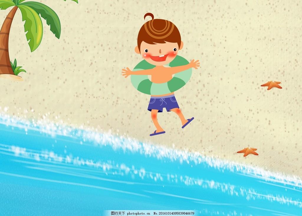 游泳 卡通 可爱 沙滩 游泳圈 小男孩 设计 动漫动画 动漫人物 300dpi