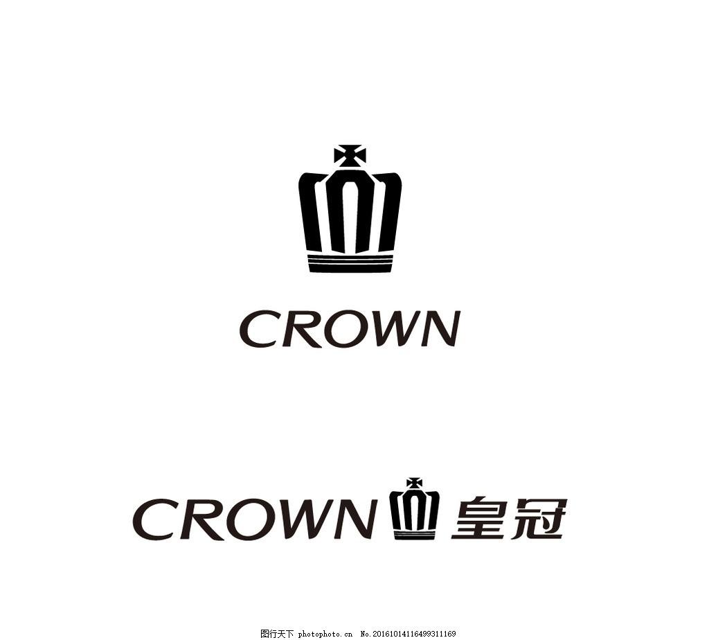 皇冠 crown 丰田 一汽丰田 汽车 logo      矢量 ai ai 矢量logo 标志