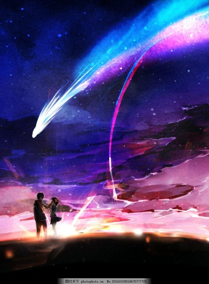 新海诚动画海报 你的名字 君之名 三叶 立花泷 高中生 初恋 恋爱的
