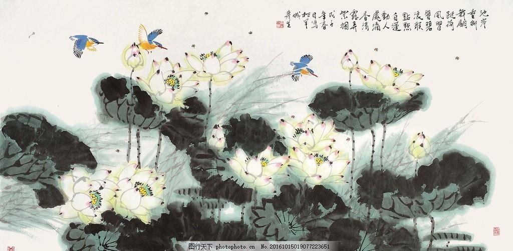 滴香清露异紫烟 绣 荷花 蜜蜂 室内装饰设计 中国画 写意花鸟画 翠鸟