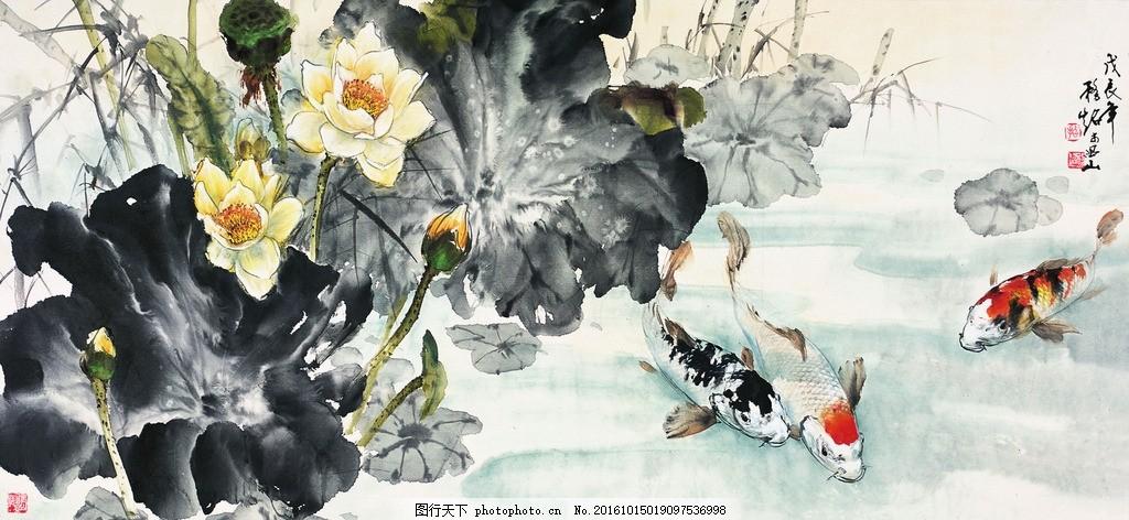 莲年有余 中国画 镜心 水墨动物画 写意画法 花鸟虫鱼类 锦鲤
