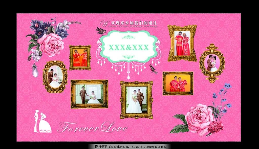 巴洛克婚礼 粉色巴洛克 婚礼背景 淡粉色婚礼 粉色欧式婚礼 欧式粉色