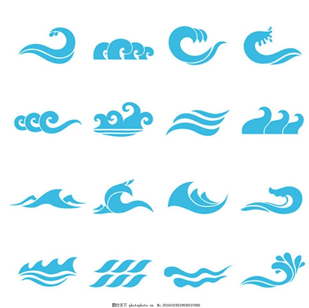 波浪图标,波浪标志 海浪图标 水纹图标 水标志 单个小