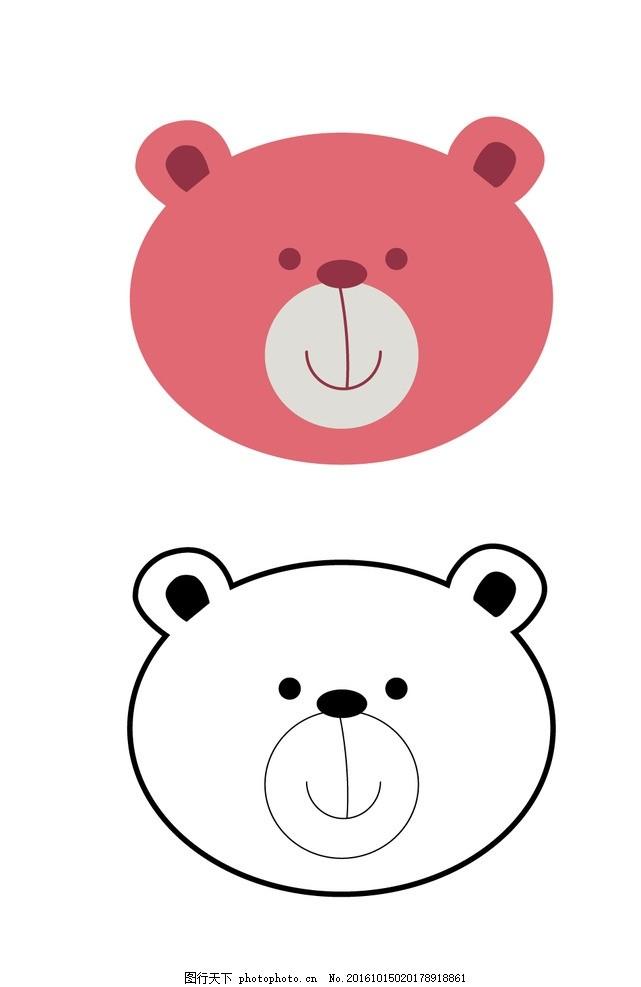 手绘熊头 小熊 可爱 熊矢量图 手绘动物 熊简笔画 设计 标志图标 其他