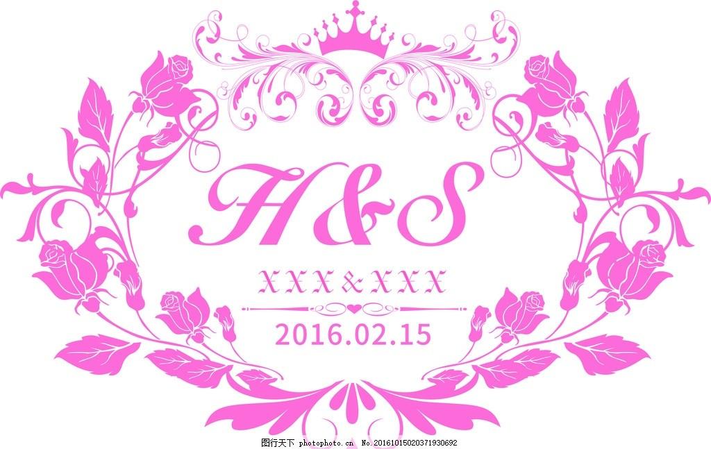 欧式底纹 手绘花边 欧式花边 底纹 粉色婚礼 韩国花边 设计 底纹边框
