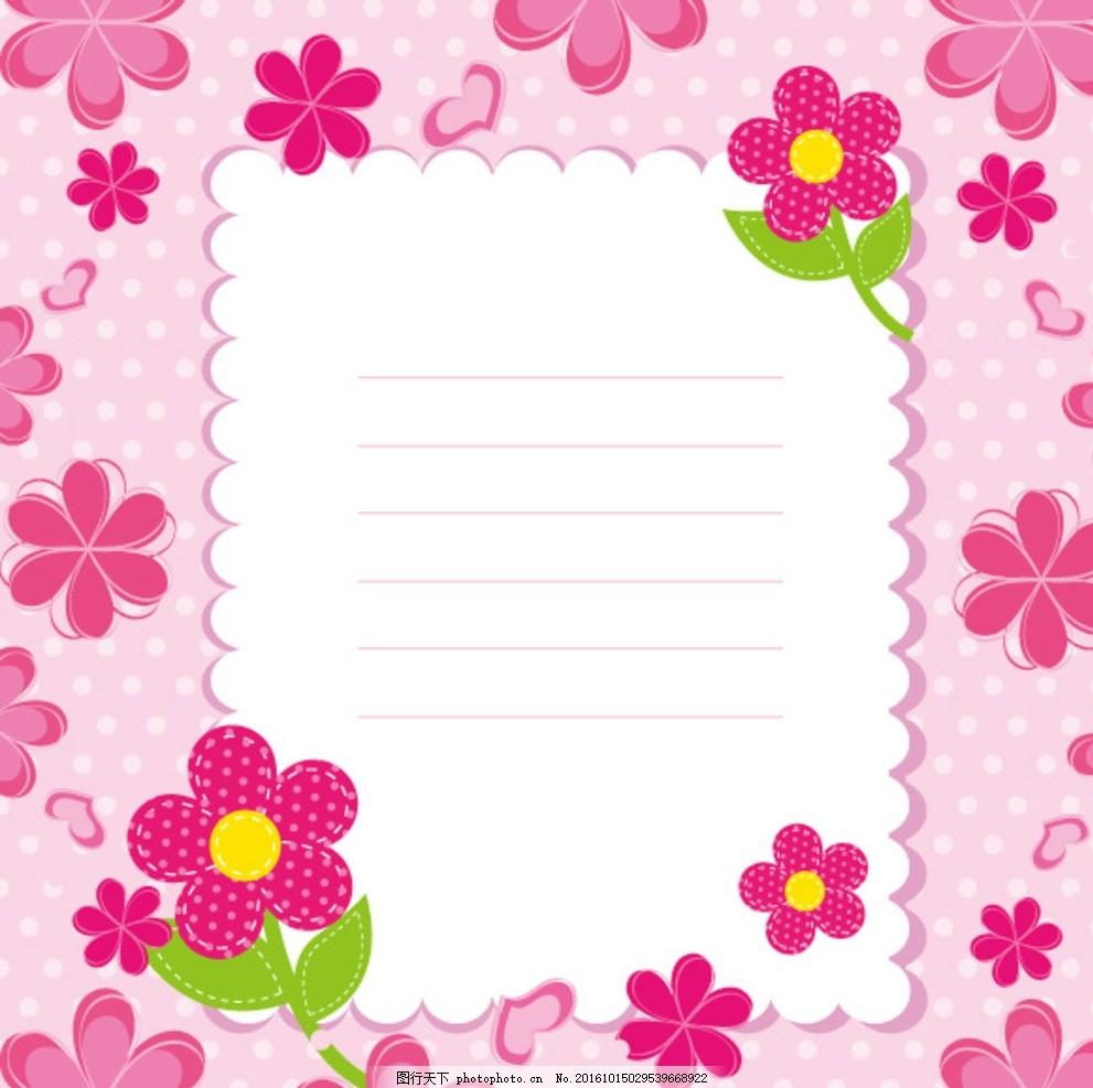 粉色回忆 可爱花纹背景 可爱 花纹 花边 花朵 花卉 手绘 彩绘 小鸟