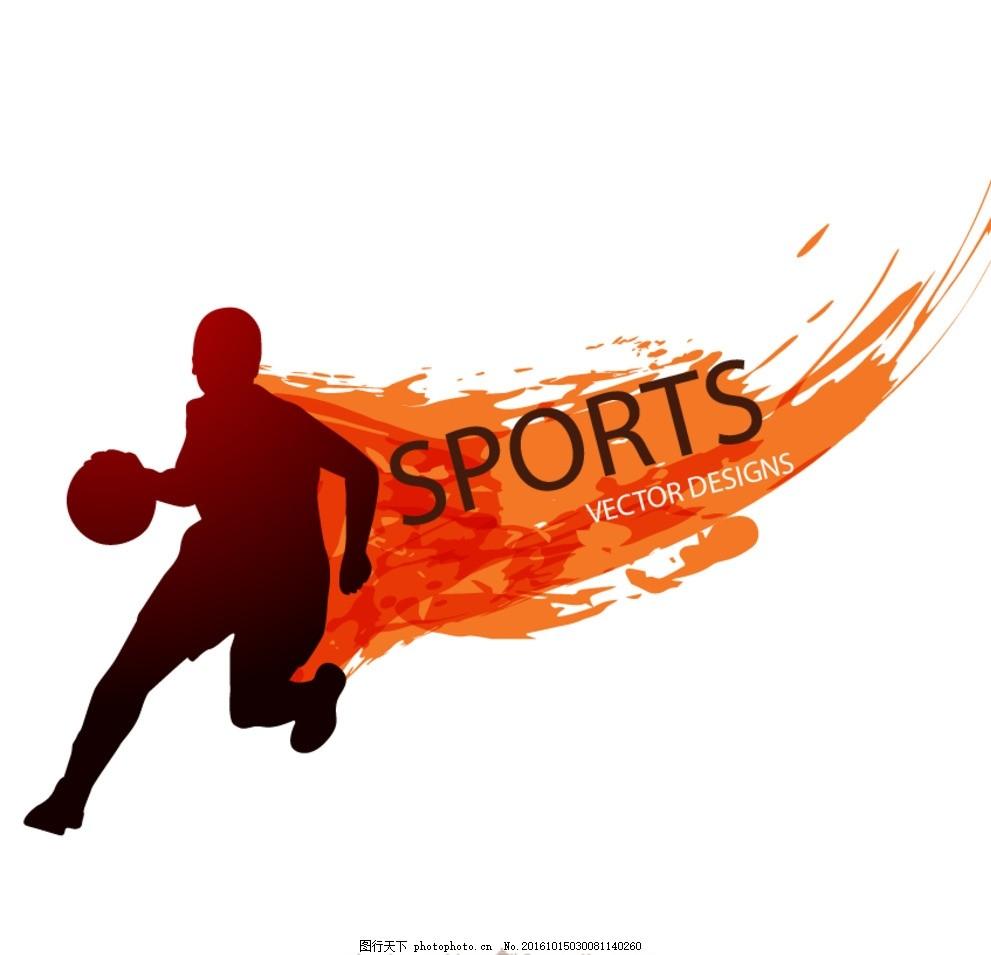 运动海报 篮球 篮球海报 篮球馆海报 篮球训练 篮球赛 篮球训练营