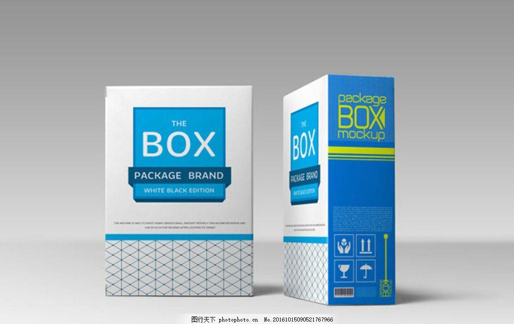 包装盒效果 包装盒贴图 包装展示 包装盒 纸盒效果 设计 广告设计