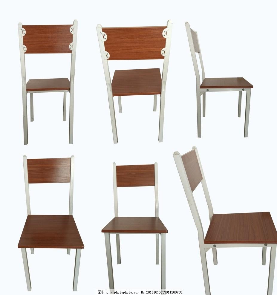 椅子 正面 背面 侧面 不同角度 办公桌 办公椅 椅子侧面 椅子背面