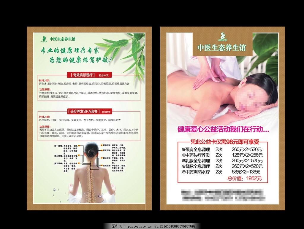 护理中单叠法步骤图片