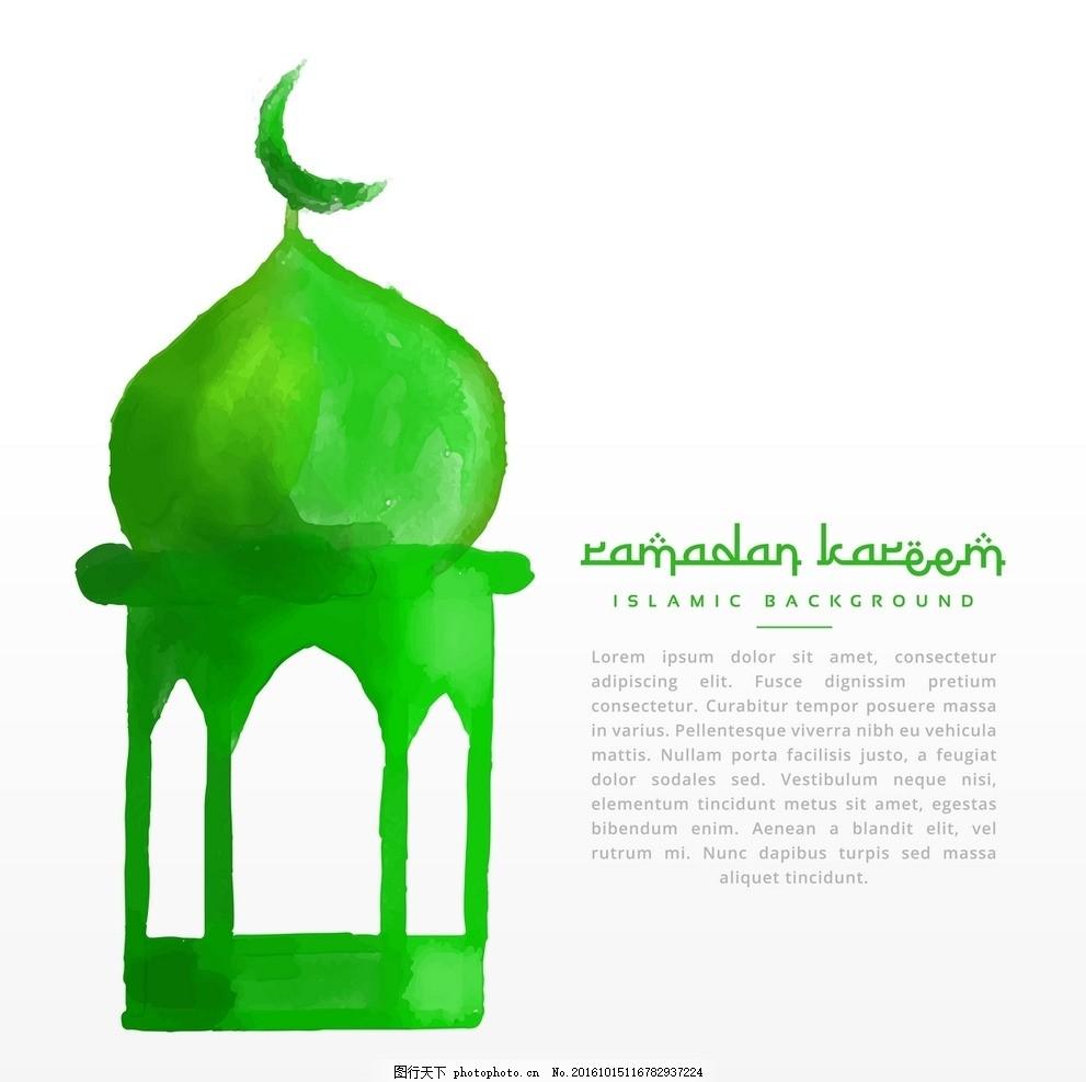 手绘绿色清真寺 背景 水彩 水 伊斯兰教 飞溅 斋月 涂料 手绘 月亮