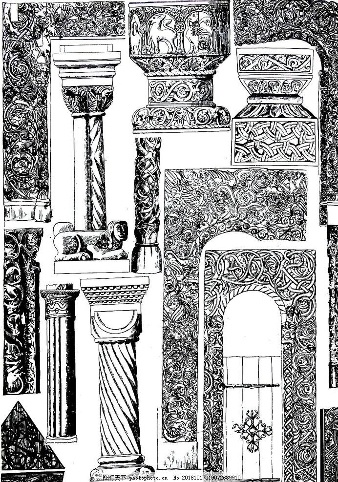 欧洲古花纹 西方 欧式 古建筑 纹饰 立柱 欧洲宫廷 设计 文化艺术