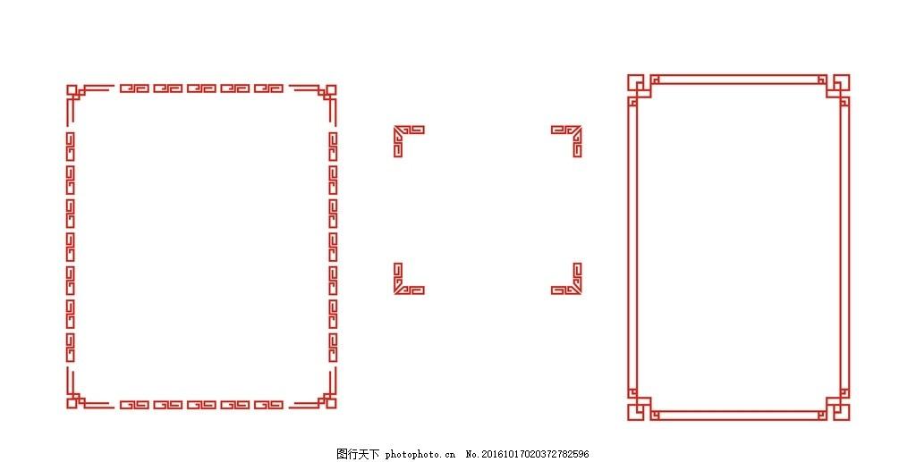 角花 雕刻花边 中国风 设计 广告设计 cdr 设计 底纹边框 花边花纹