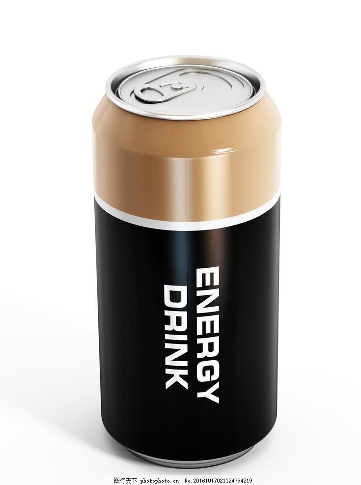 易拉罐 唯美 立体 环保易拉罐 饮料瓶
