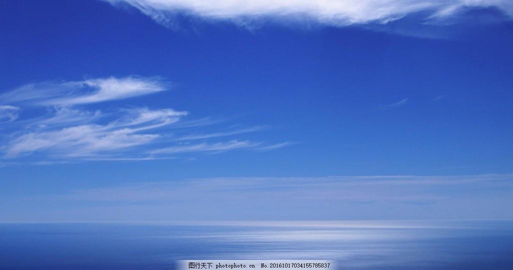 蓝天白云大海 天空 云朵 摄影