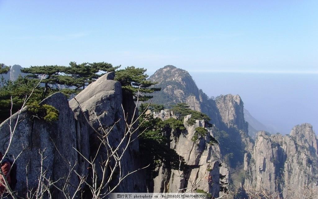 绝美黄山风景(高清图)