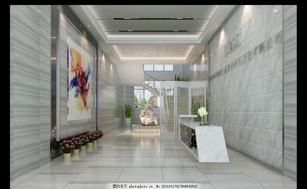 办公楼大厅 楼梯 屏风 背景墙 前台 吊顶图片