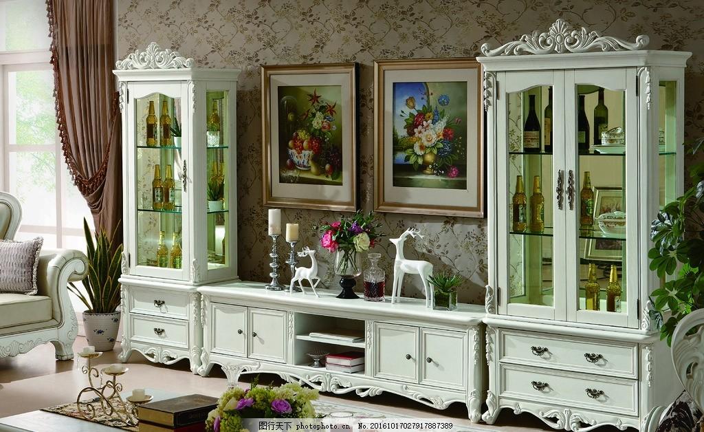 欧式酒柜 欧式电视柜 欧式酒柜 欧式电视柜 全实木柜子 家具 时尚家居