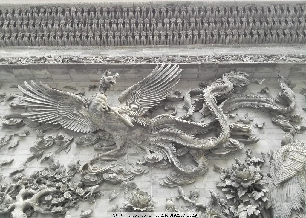 凤,砖雕 岭南建筑 古建筑 雕刻 石雕 雕塑 建筑园林