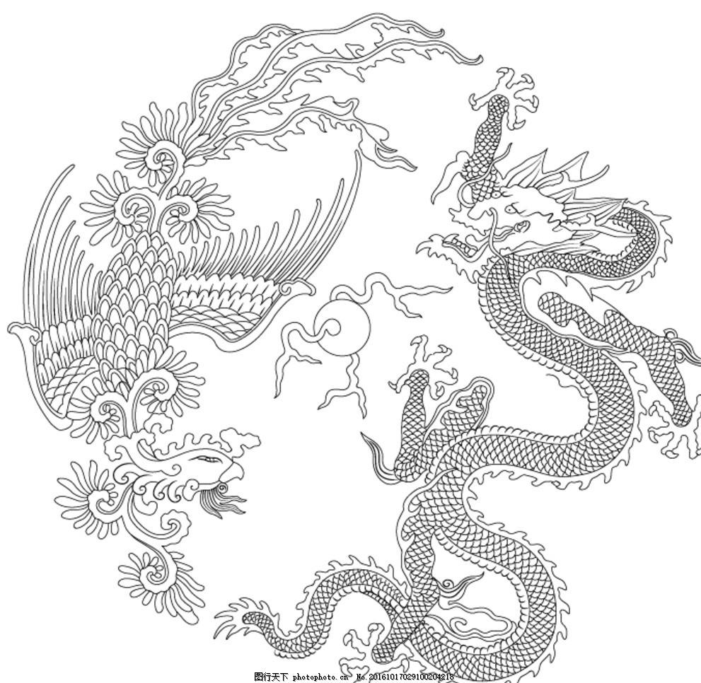 龙凤画法简笔画