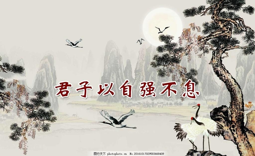 中国风 小船 松树 竹子 古风淳朴 宣传标语