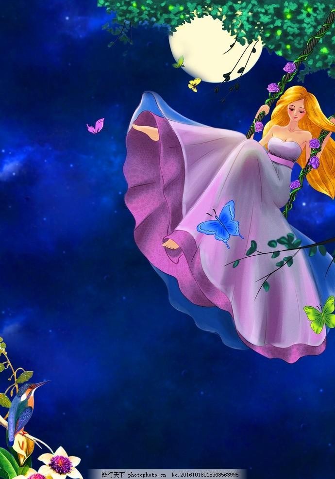 荡秋千 荡秋千女孩 卡通 卡通人物 蝴蝶 月亮 小鸟 艺术绘画
