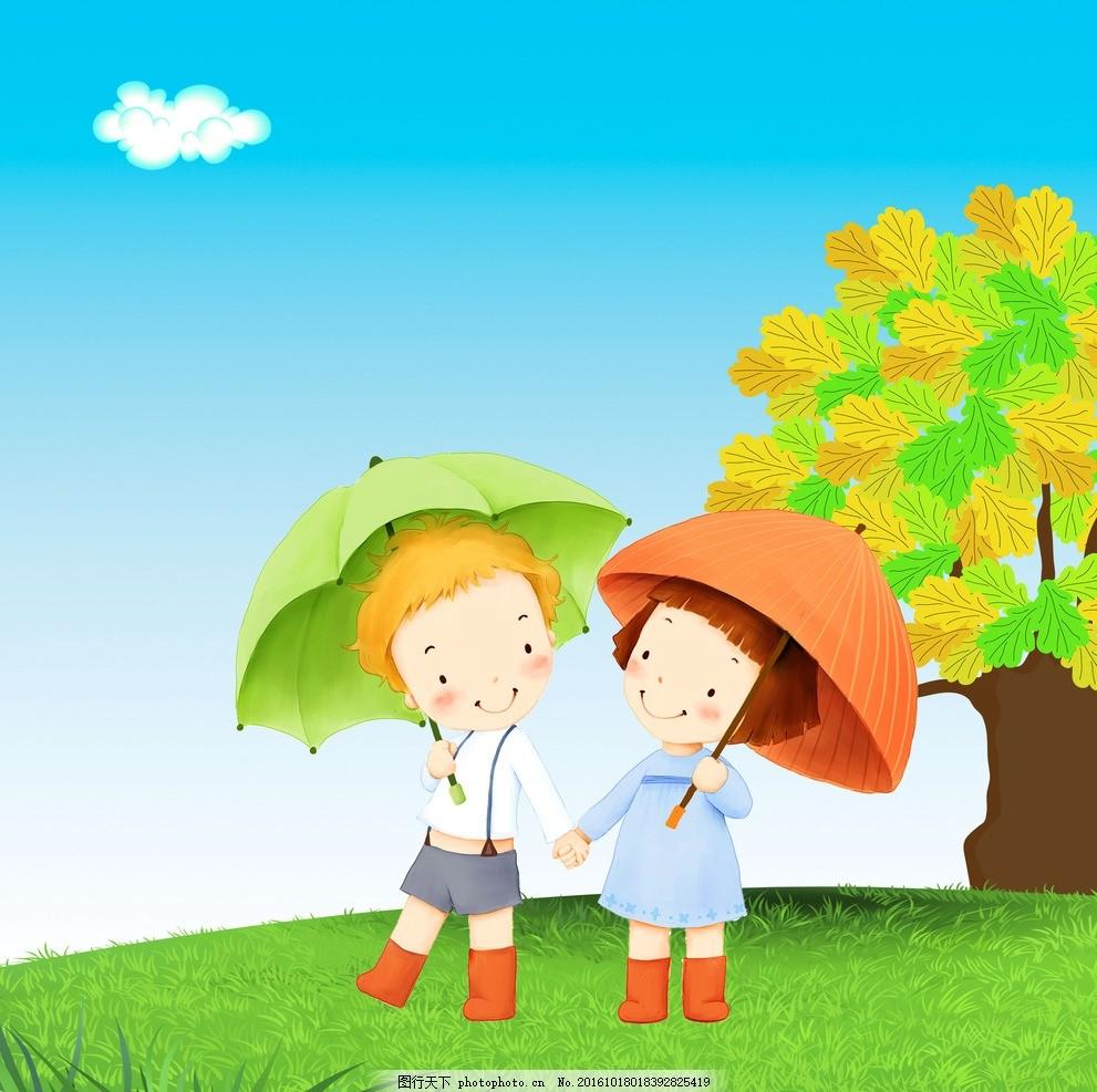 小朋友 卡通 女孩 男孩 雨伞 草地 大树 动漫动画图片