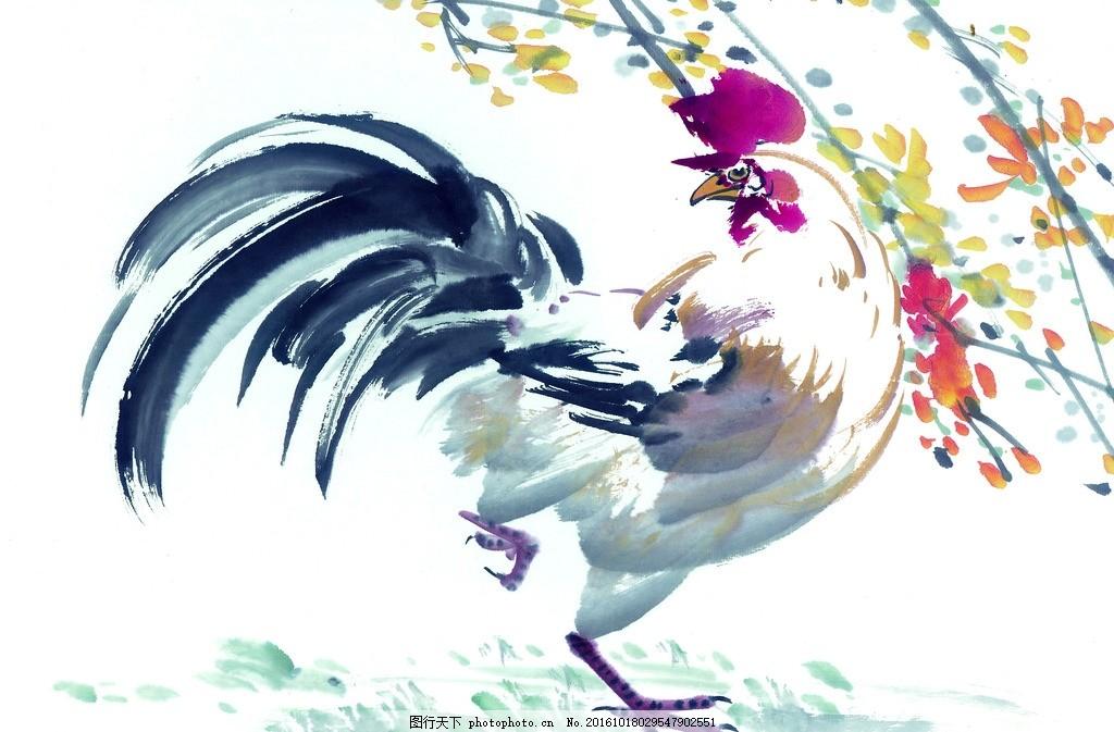 大公鸡 彩绘公鸡 手绘公鸡 绘画 中国画 彩色公鸡 功夫鸡 鸡鸣