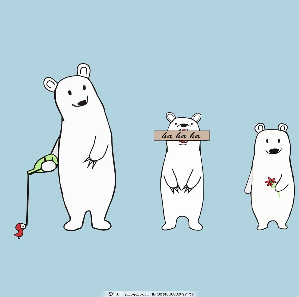 可爱卡通趣味小白熊