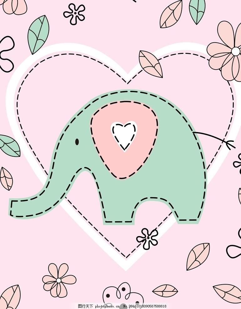 小象矢量图 小象 可爱 卡通 矢量图 手机壳 动漫 设计 动漫动画 动漫