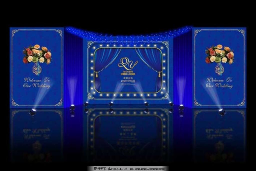 蓝色婚礼 主题婚礼设计 欧式婚礼设计 蓝色主题婚礼 蓝色欧式婚礼