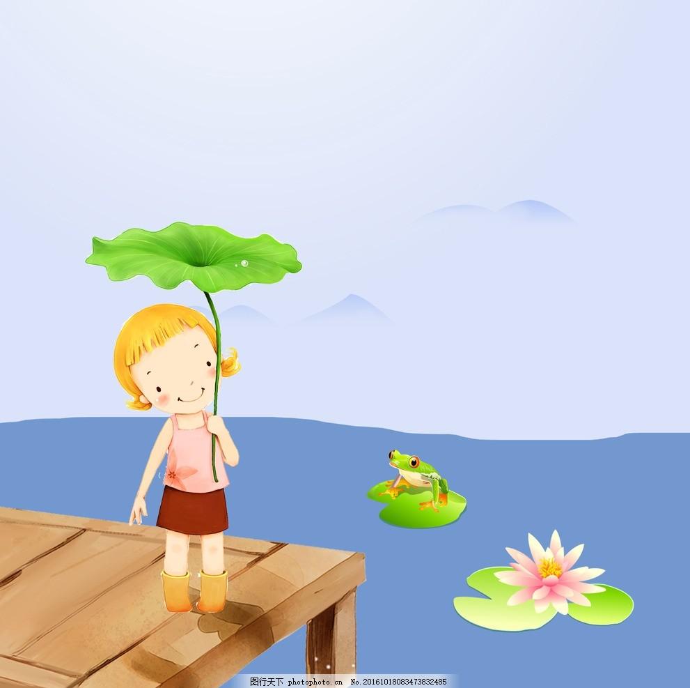小女孩 卡通 荷叶 荷花 青蛙 设计 动漫动画 动漫人物 300dpi psd