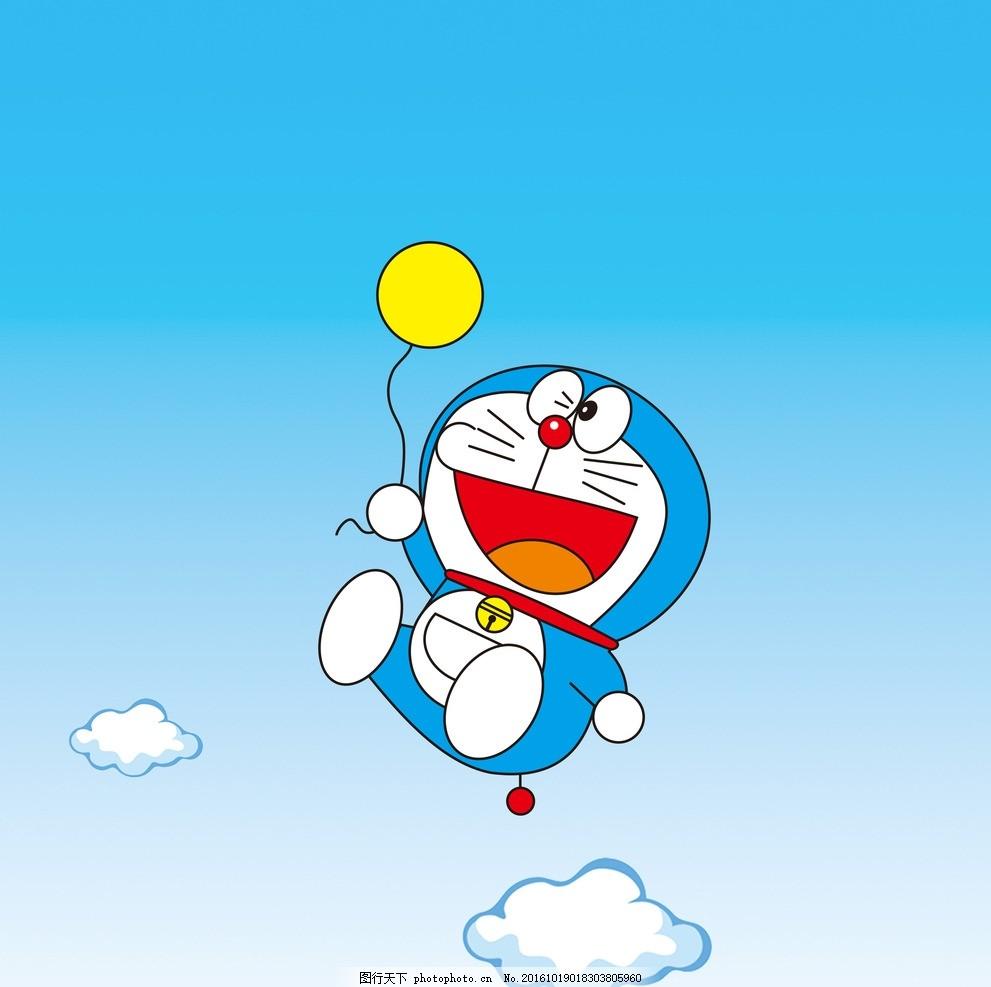 哆啦a梦 可爱 卡通 白云 蓝天 气球 设计 动漫动画 动漫人物 300dpi