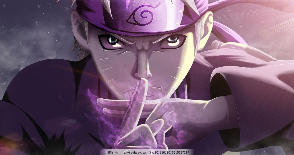 鸣人 火影忍者 手绘 数位板 光影 紫色 设计 动漫动画 动漫人物 96dpi