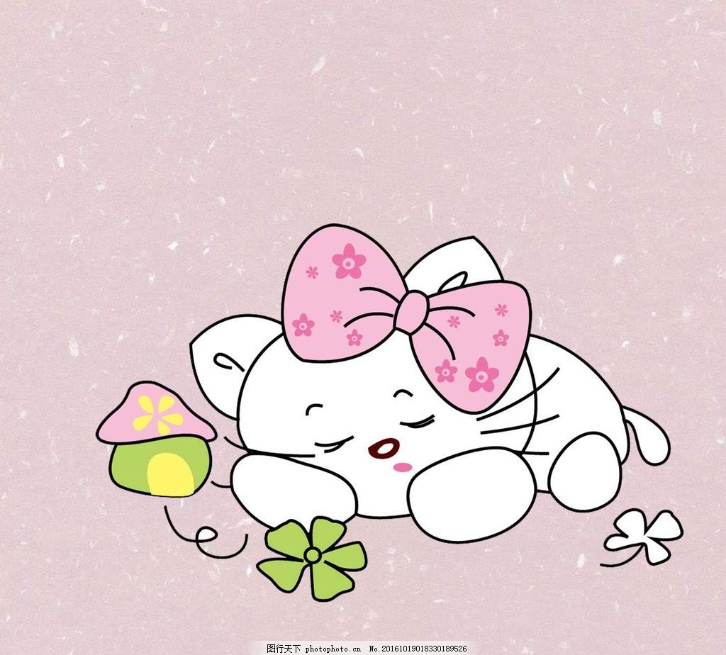 小猫咪 卡通 可爱 睡觉 蝴蝶结 设计 动漫动画 动漫人物 300dpi psd